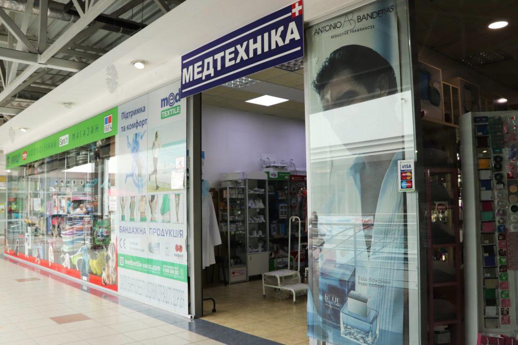 Медтехніка Львів (Патона)