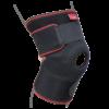 Бандаж на колінний суглоб (роз'ємний) – R6102 2663