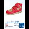 Дитячі ортопедичні черевики – Т-524 2520