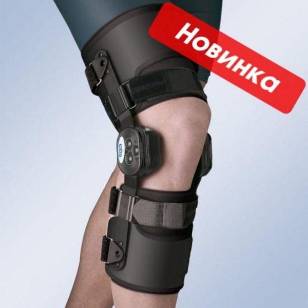 Ортез колінного суглоба регульований 94231,Orliman