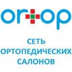 Ortop