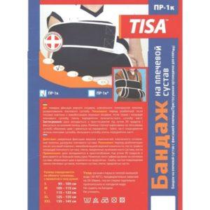 Пов'язка на лікоть (Дезо) TISA ПР-1К