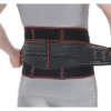 Пояс ортопедичний аеропреновий з ребрами жорсткості R3202 7281