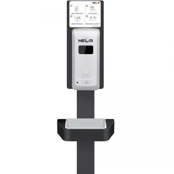 Сенсорний дезінфектор для рук NEOR SD-10